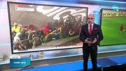 Спортни новини (03.05.2021 - обедна емисия)