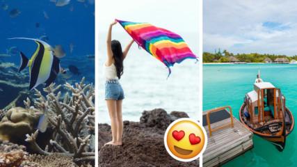 5 уникални места, които трябва да посетите! А можете да го направите и безплатно
