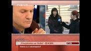 Здравей България - Сексуален Тормоз?! Част2