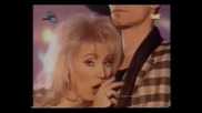 Lepa Brena - U razgovoru sa Vesnom, Mirom i Brzim, ( Muskarci spot ), ZAM '95