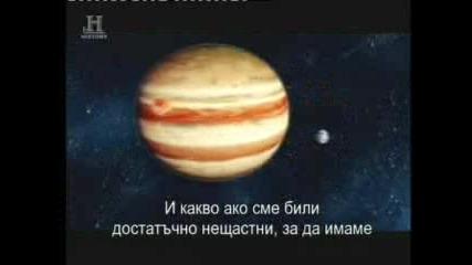 2 Вселената - Друга Земя