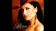 Бони - Не мога