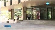 Въоръжен грабеж на банка е извършен в Добрич - следобедна емисия