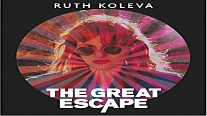 Ruth Koleva - Oceans ( To be released 2017 )