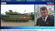 Вижте новите руски танкове, които военните обявиха за най-добри в света