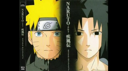 Naruto Shippuden Soundtrack Emergence Of Talents