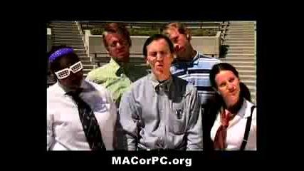 Mac или Pc - Рап Песен