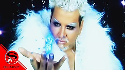 Азис - Ледена кралица