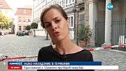 Нов атентат в Германия: Сириец се самовзриви и рани 12 души