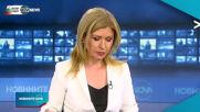 Новините на NOVA NEWS (03.03.2021 - 18:00)