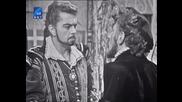 Телевизионен театър Корней - Сид - част 1