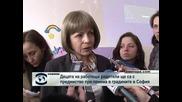 Децата на работещи родители са с предимство при прием в детските градини в София