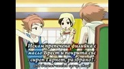 Ouran High School Host Club - 15 (бг Суб)