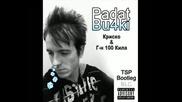Krisko & 100 Kila - Padat Buchki