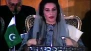 По- голям от живота: Принцесата на Исляма