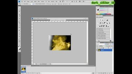 Урок за интересен и лесен баннер с Photoshop Cs4!
