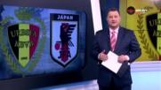 Още едно украшение на Мондиала: Драмата Белгия - Япония