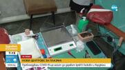 Преболедували COVID-19 ще могат да даряват кръв за плазма в Хасково и Кърджали
