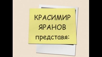 Димитър Ангелов - Вериговска ръченица