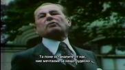 Ние мечтахме за нещо чудесно - Леон Дегрел