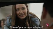 Damaged - Кървящи рани (2015) Бг. суб.