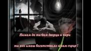 Гръцкото Си Е Гръцко - Дворци И Палати - Various