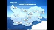 Необичайно ниски температури за България! | Календат 25/1/10 |