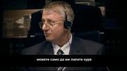 Култов момент от делото срещу Слободан Милошевич - Воислав Шешел псува трибунала в Хага