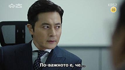 Suits (2018) / Костюмари Е07