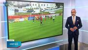 Спортни новини на NOVA NEWS (30.06.2021 - 20:00)