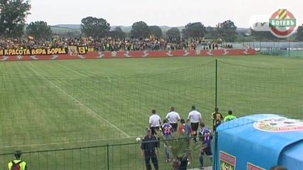 Любимец 0:1 Ботев Пловдив
