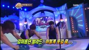 Beast & 2am - Funny ~ Chuseok special 2010