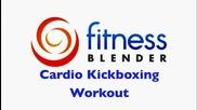 Кик-бокс тренировка (кардио)