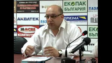 Лидер и време - Пресконференция, Варна 2