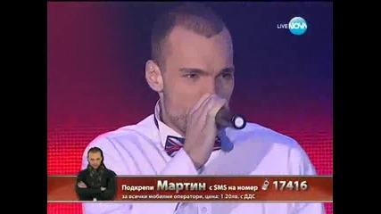 Мартин Котрулев - Live концерт - 14.11.2013 г.