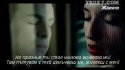 ᴴᴰ☞ На твоя празен стол! _ Kati Garbii - Stin Adeia Sou Karekla / Превод /