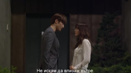 Noble, My Love 16 [бг суб]
