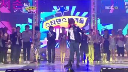091004 Freestyle Dance Battle Taemin cut