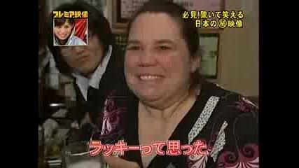 Жената с най - голямата уста в света
