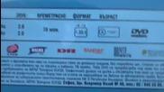 Българското Dvd издание на Ханс Кристиан Андерсен Дивите лебеди и други приказки Айпи Трейдинг