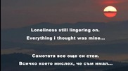 Превод Юрая Хийп - Върни се при мен (bg subs, lyrics)