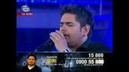 Music Idol 3: Концерт за оставане в шоуто - изпълнението на Боян! (27.05.09)