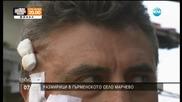 8 задържани след снощните сблъсъци в Гърмен