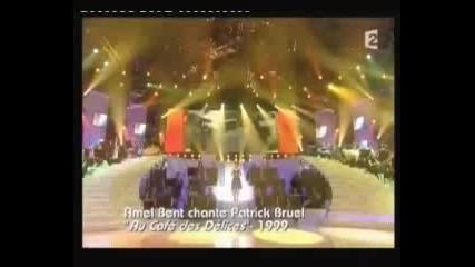 Amel Bent & Patrick Bruel - Au Cafe Des Delices превод