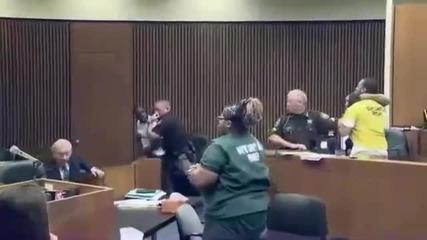 Скандал в съдебна зала в Америка