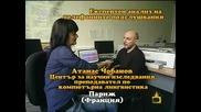 Господари на Ефира - 24.01.11 (цялото предаване)