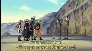 Naruto Shippuuden 10 [bg Sub] Високо Качество
