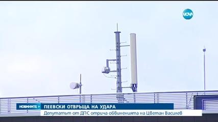 Пеевски: Василев претопля стари манджи (2 Част)