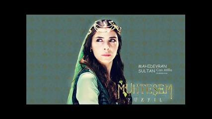 Великолепният век-махидевран Султан