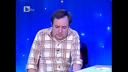 Ахилесов и професор Тазобедрев Смях